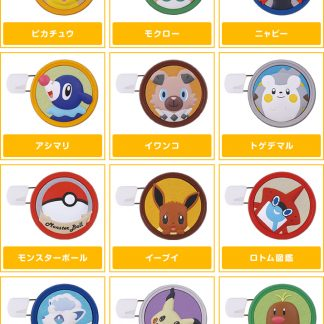 Gacha - Pokemon Sun & Moon - Rubber Pin Badges (Random)
