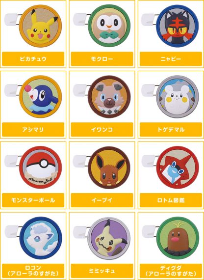 Gacha - Pokemon Sun & Moon - Rubber Pin Badges (Random)