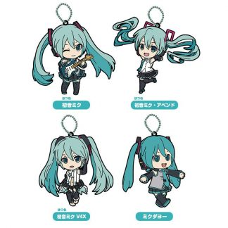 Gacha - Miku Selection - Rubber Keychain