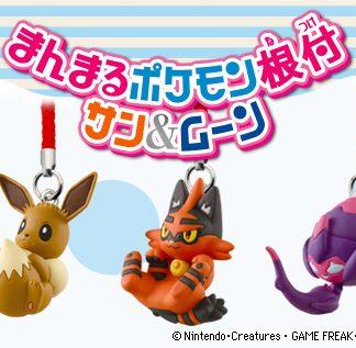 Gacha - Pokemon Ultra Sun/Moon Danglers Set 5pc