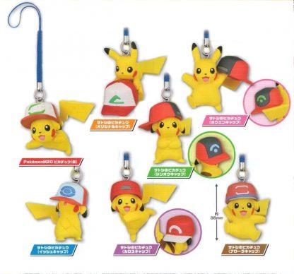 6pc Pokemon Netsuke Mascot MOVIE 20th Ver. Pikachu