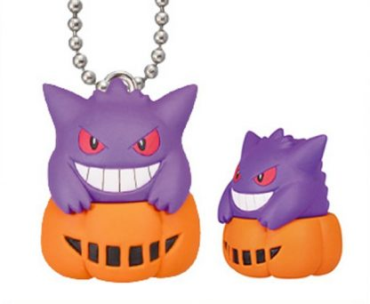 Gacha - Pokemon Halloween 4 Gengar Keychain