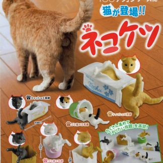 Gacha - 3pc A Feline End Variety (Randomly Packed)