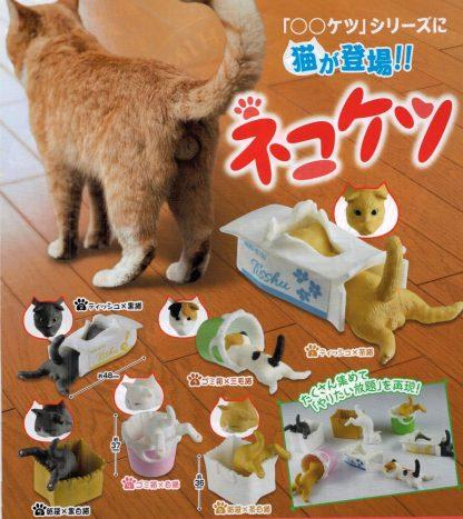 Gacha - A Feline End Variety (Random)