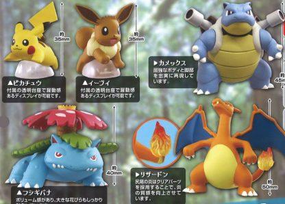 Pokemon Lets Go Starters Pikachu (Gacha)