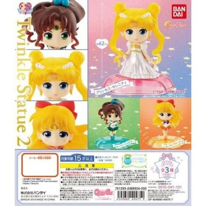 Sailormoon Twinkle Statue 02 Jupiter (Gacha)