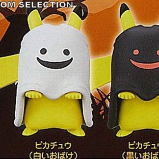 Pokemon - Pikachu (Gacha) Happy Halloween Mascot 2019