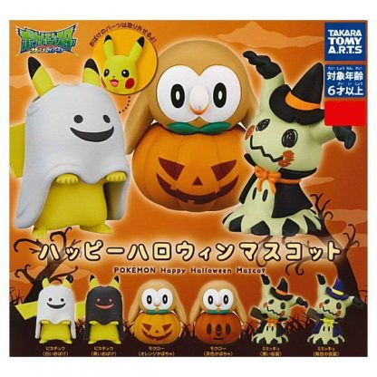 Pokemon - Rowlet (Gacha) Happy Halloween Mascot 2019