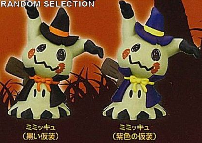 Pokemon - Mimikyu (Gacha) Happy Halloween Mascot 2019