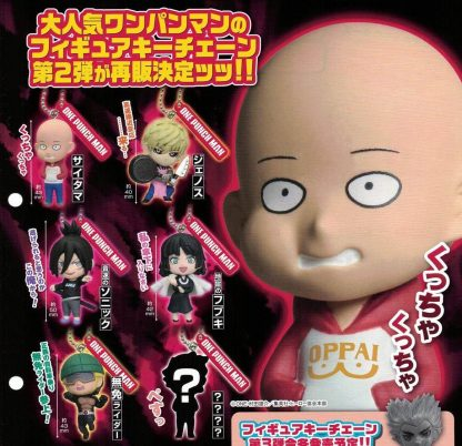 Gacha - One Punch Man Mascot Keychain (Random)