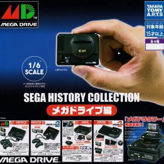 Sega History Collection Gacha (Random Selection)