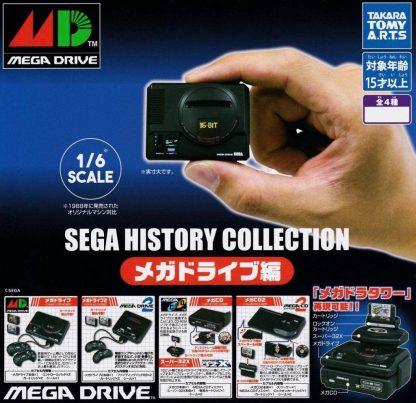 Sega History Collection Gacha (Random Selection)