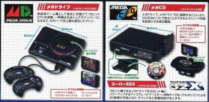 Sega Mega Drive 1 (2 Piece Set) - Sega History Collection - Gacha