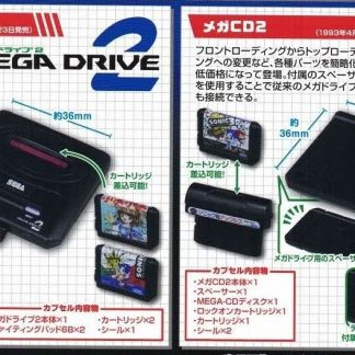 Sega Mega Drive 2 (2 Piece Set) - Sega History Collection - Gacha