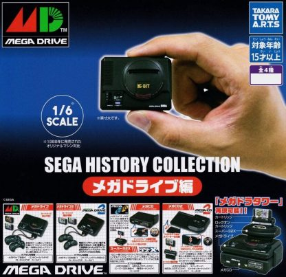 Sega Mega Drive 2 (2 Piece Set) - Sega History Collection - Gacha