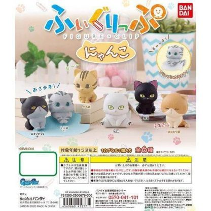 Chibi Cats Figure x Clip (Random) (Gacha)