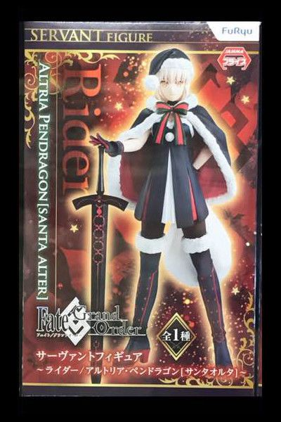 FURYU - Fate/Grand Order - Xmas Saber