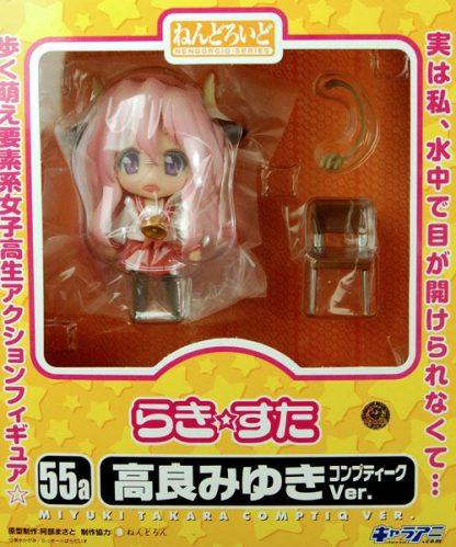 Nendoroid - Lucky Star: Miyuki Takara Comptique Ver.