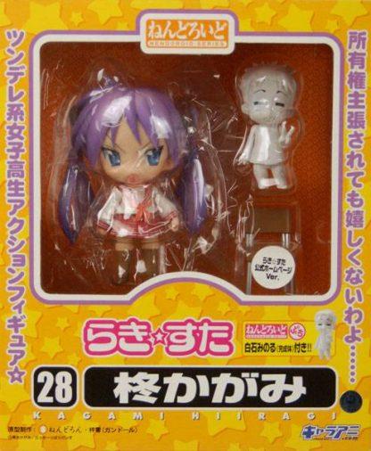 Lucky Star: Hiiragi Kagami - Nendoroid 028 - Lucky Star Official Website Ver.