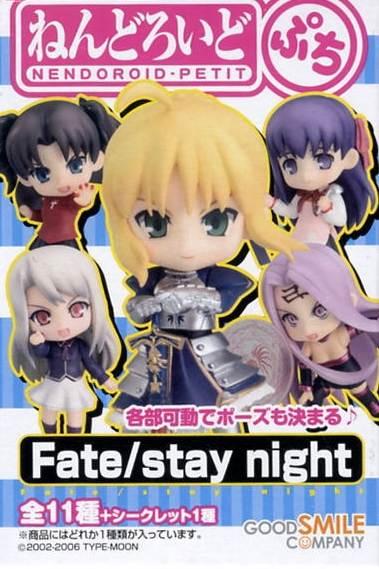 Nendoroid Petite - Fate/Stay Night
