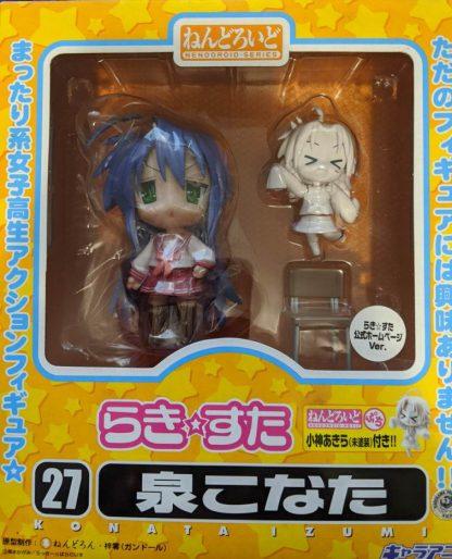Lucky Star: Konata Izumi Nendoroid 27B