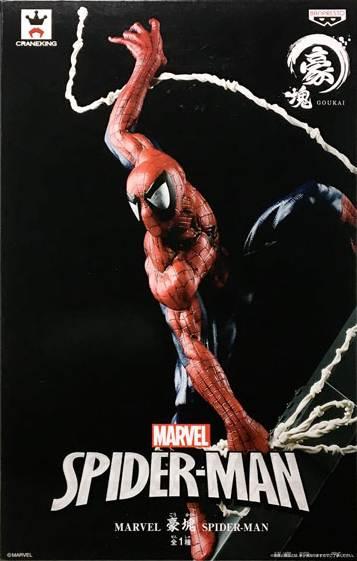 MARVEL Goukai SPIDER-MAN Banpresto