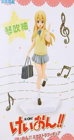 K-On!! Extra Figure - Tsumugi Kotobuki
