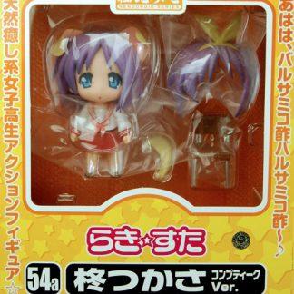 Tsukasa Hiiragi Comptique Ver. [Comptique Mail] Nendoroid 54a