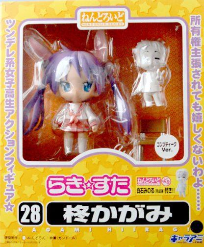 Kagami Hiiragi Comptique Ver. [Comptique Mail] Nendoroid 28B
