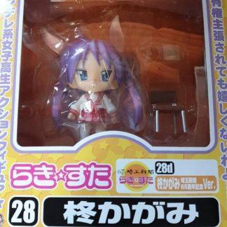 Lucky Star: Kagami Hiiragi Nendoroid 28D