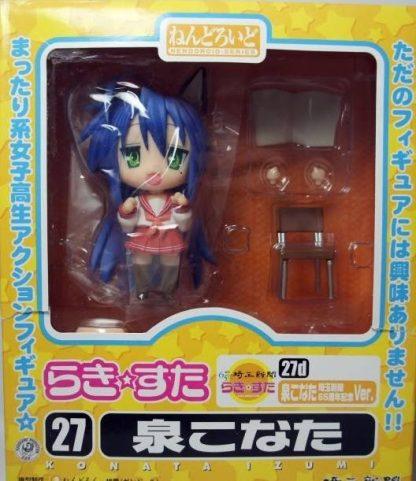 Lucky Star Konata Izumi Nendoroid 27D
