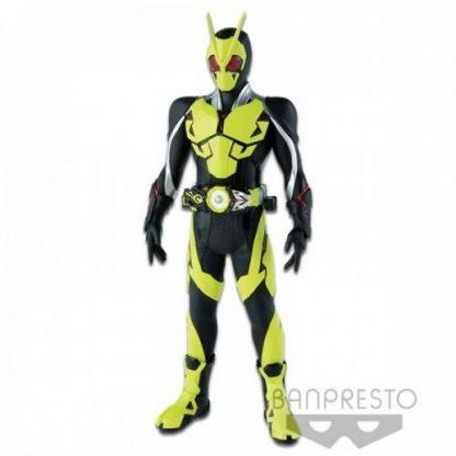 Kamen Rider Banpresto - Zero-one Figure Vol.1