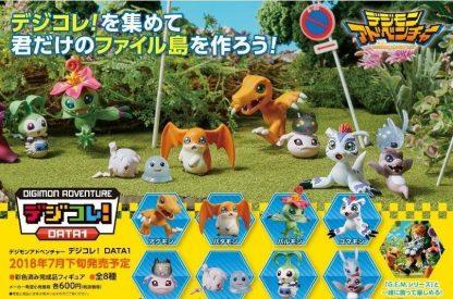 Digimon Adventure Data 01 Digicolle G.E.M. Blind Box