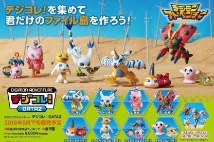 Digimon Adventure Data 02 Digicolle G.E.M. Blind Box