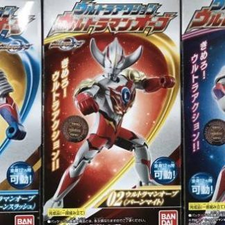 Ultraman - New Ultraman - Action Figure