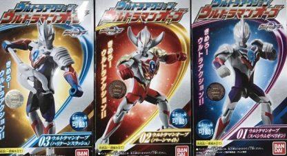 Ultraman - New Ultraman - Action Figure