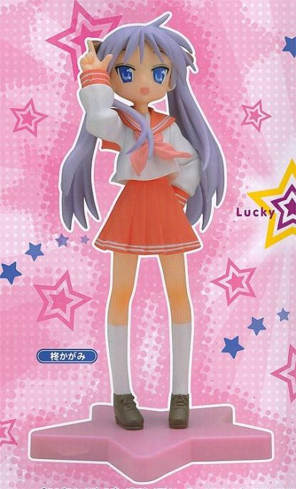 Lucky Star EX Figure Vol.1 Kagami Hiiragi