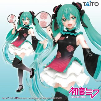 TAITO Hatsune Miku Figure Costume China Dress Ver.