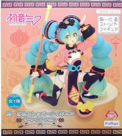 China Dress ver. - Hatsune Miku Noodle Stopper Figure