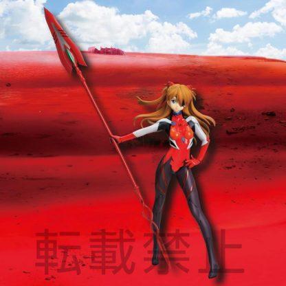Rebuild of Evangelion - Asuka Spear of Cassius LPM Figure