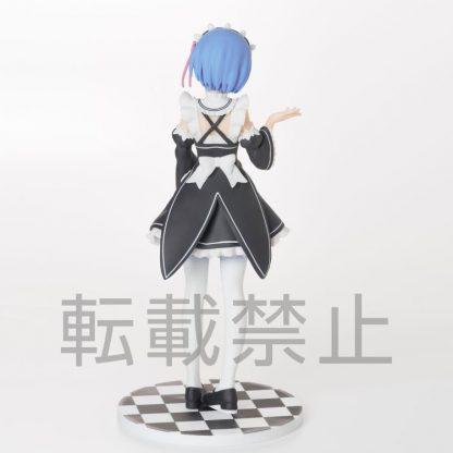 Re:ZERO - Premium Figure - Rem